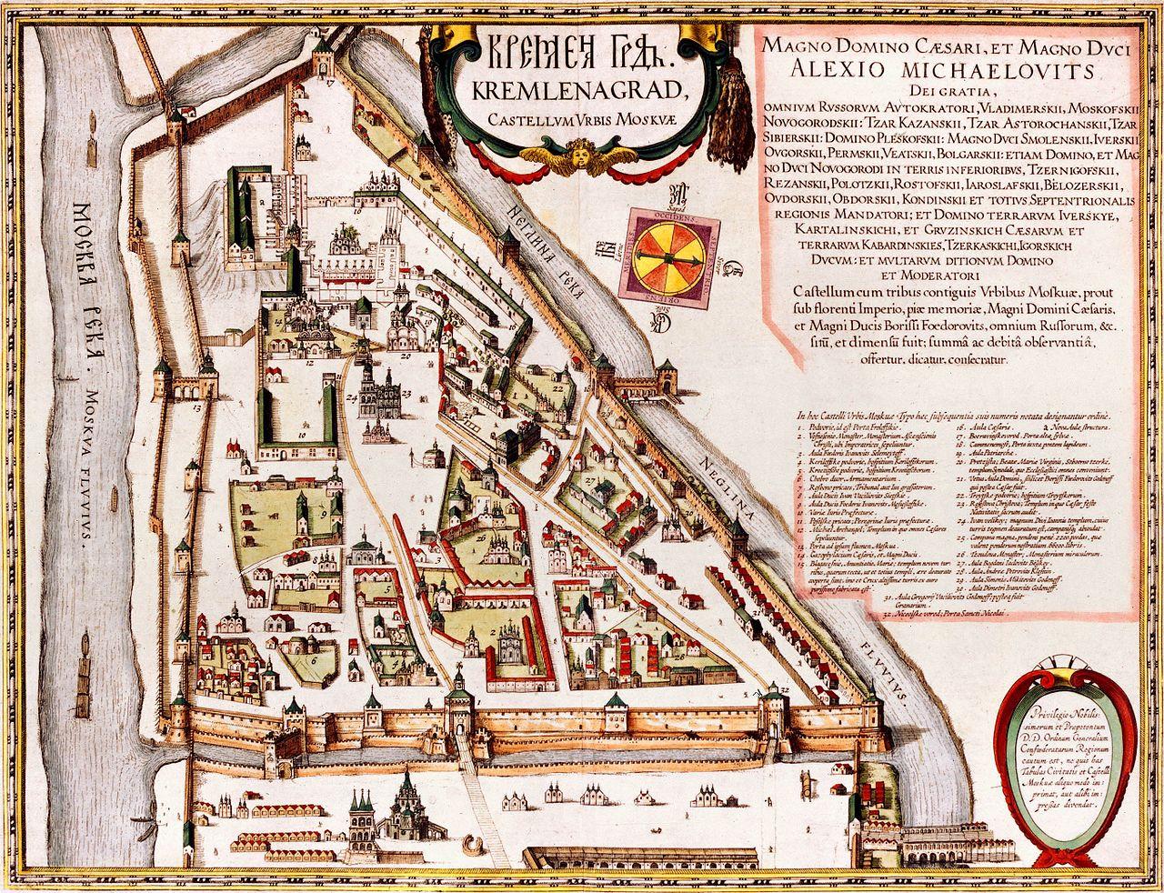 Кремленаград-первый план постройки Московского Кремля, конец XVI — начало XVII веков