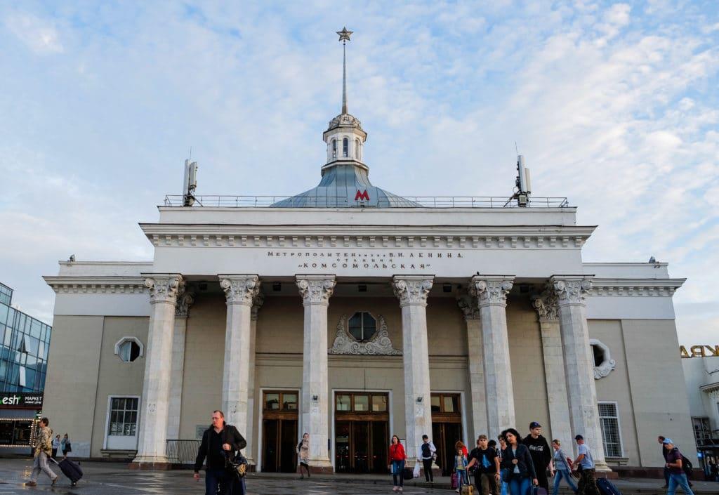 Вестибюль метро Комсомольская