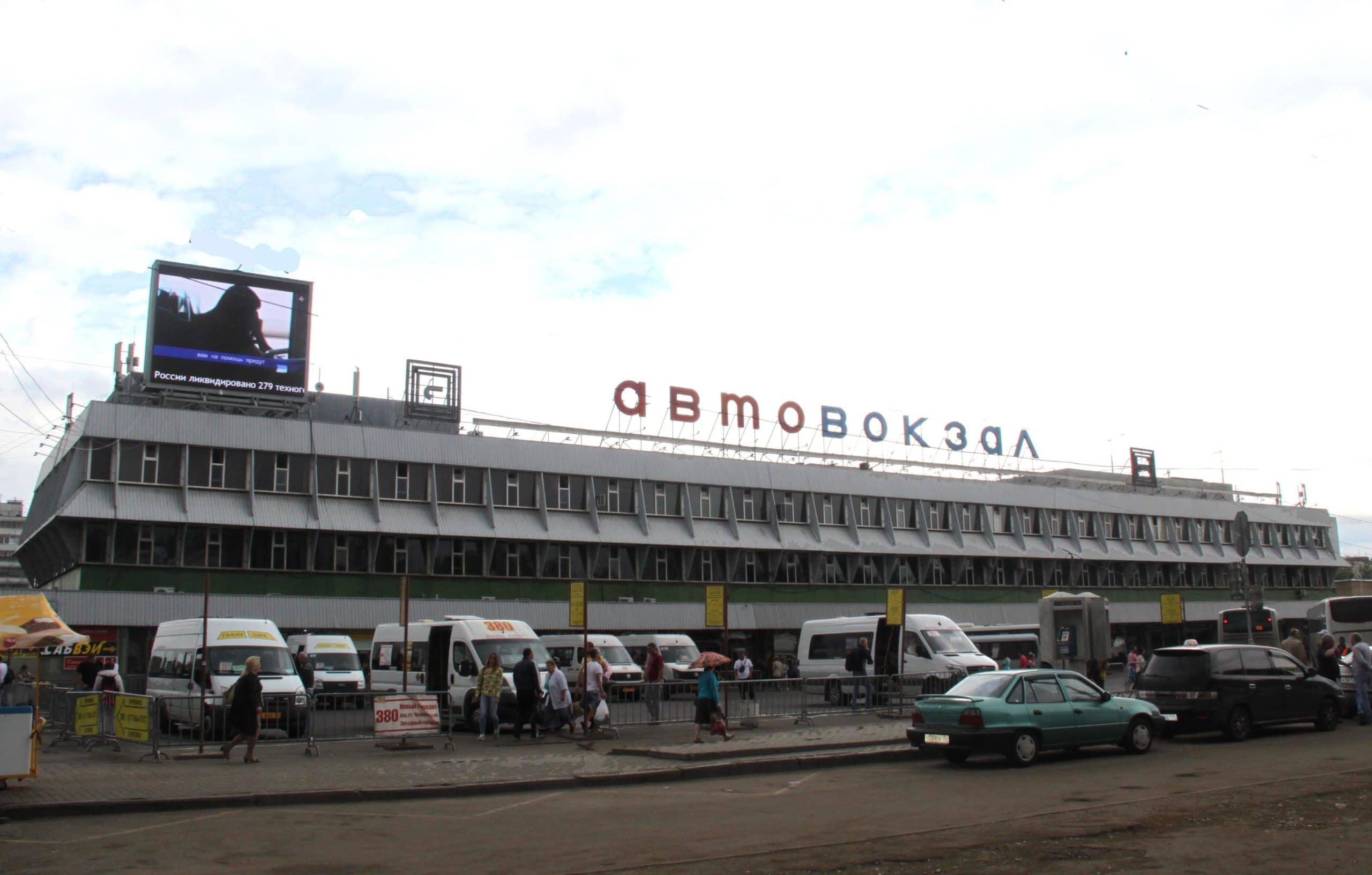 Щелковский вокзал