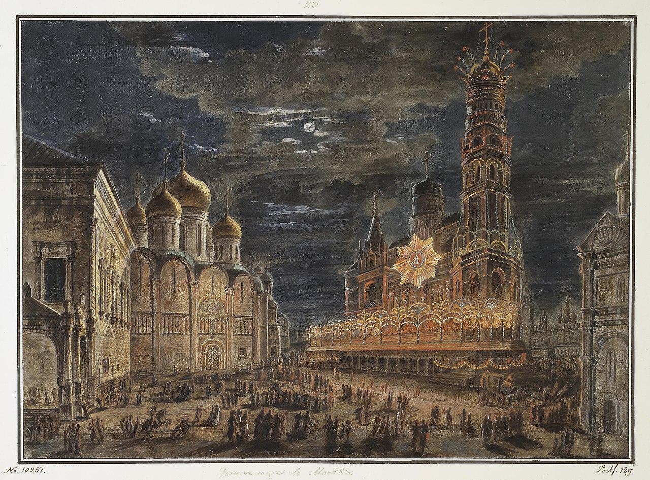 «Иллюминация на Соборной площади в честь венчания на царство Александра I»