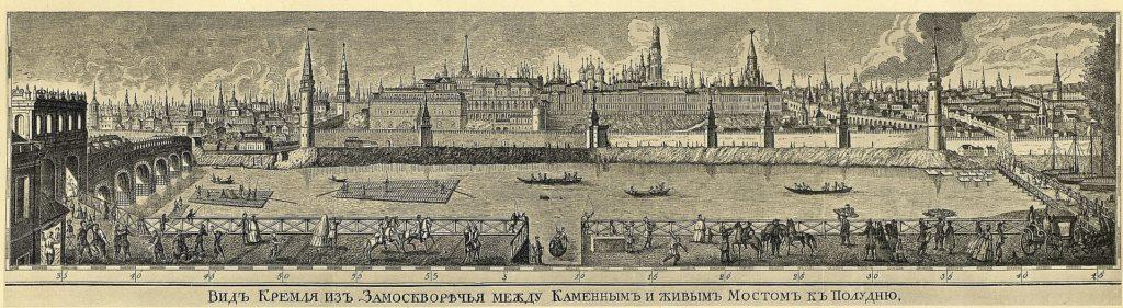 Вид Кремля из-за Замоскворечья в середине 18 века.