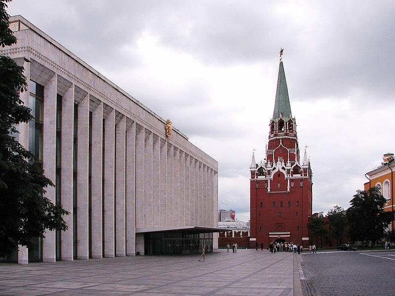 Кремлеский дворец