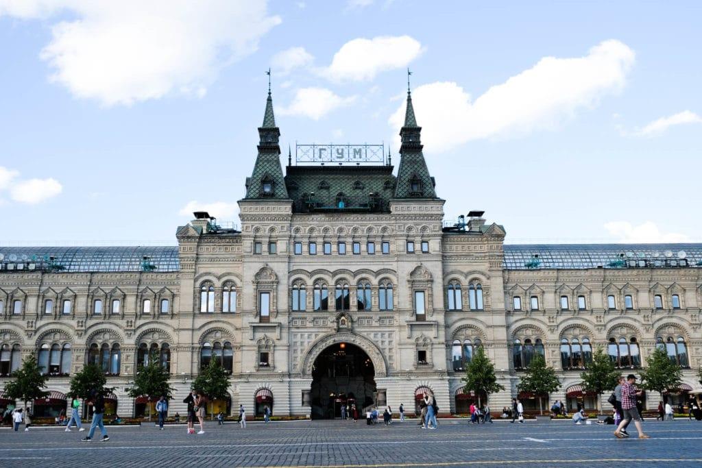 ГУМ Москва
