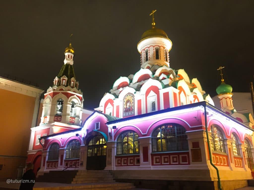 Казанский Собор на Красной площаде в Москве