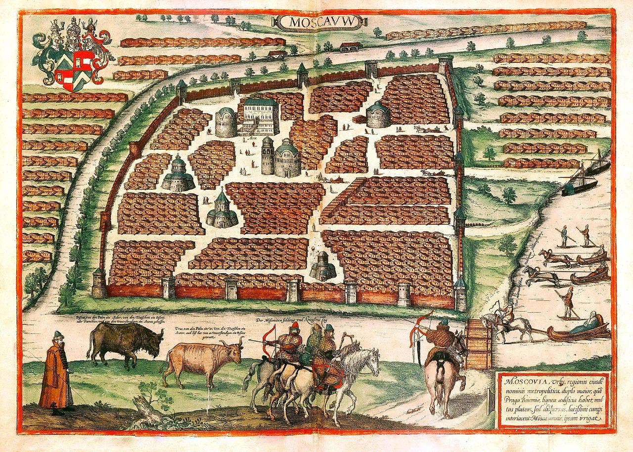 План Москвы из «Записок о Московии», издание 1556 года. Показан Кремль и его окрестности