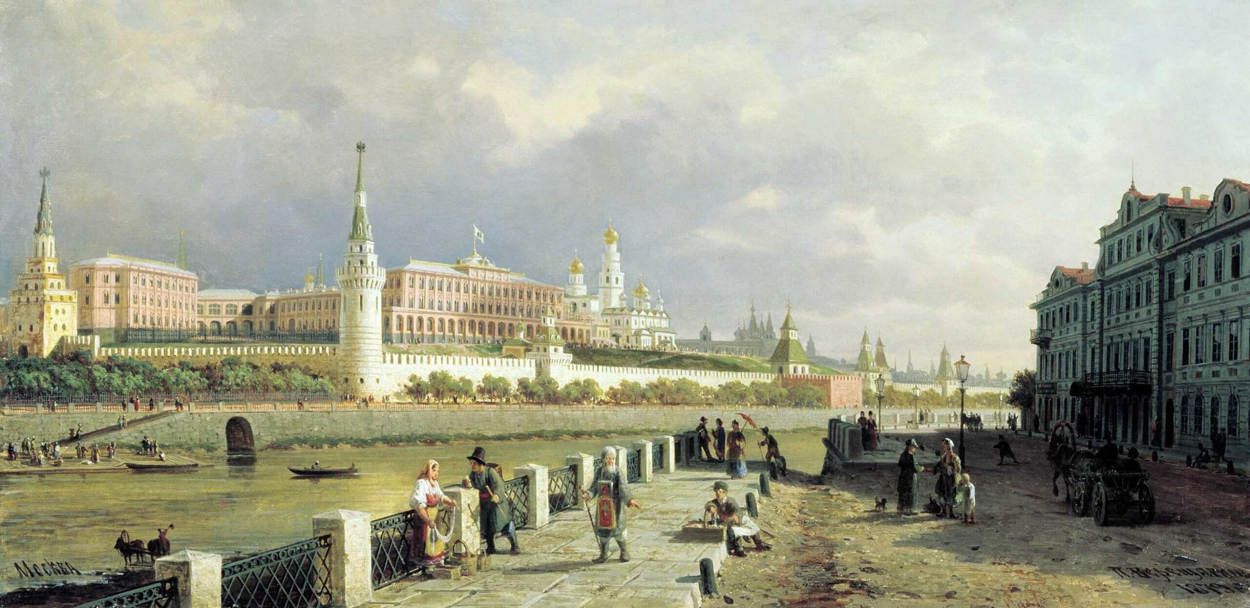 В. В. Верещагин. «Вид Московского Кремля». 1879