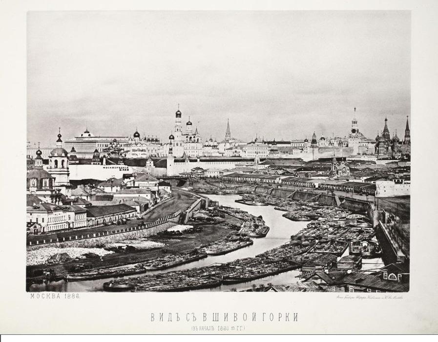 Вид со Швивой горки, 1886 год