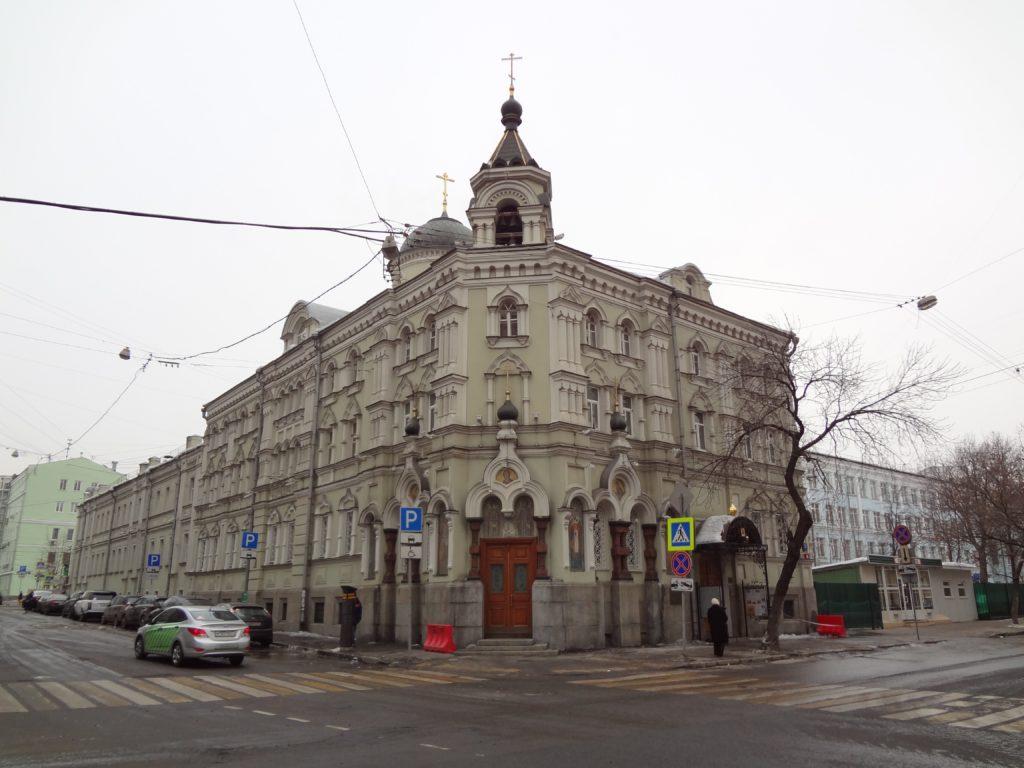 Подворье Валаамского Спасо-Преображенского монастыря в Москве