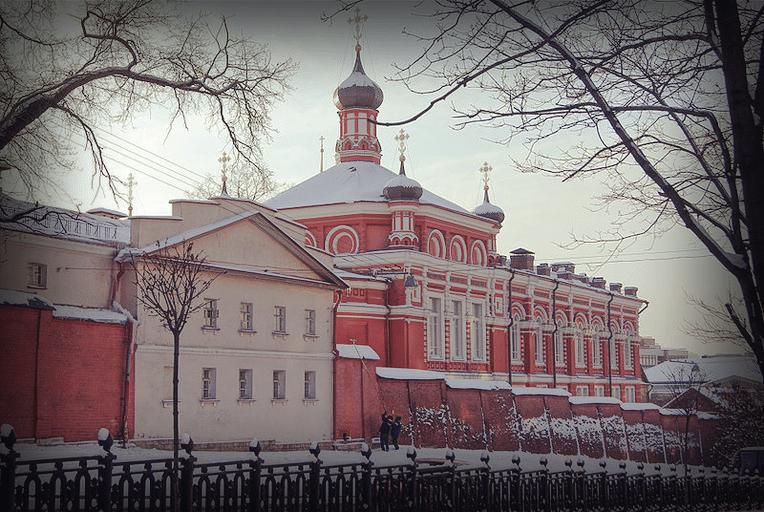 Рождественский женский ставропигиальный монастырь в Москве
