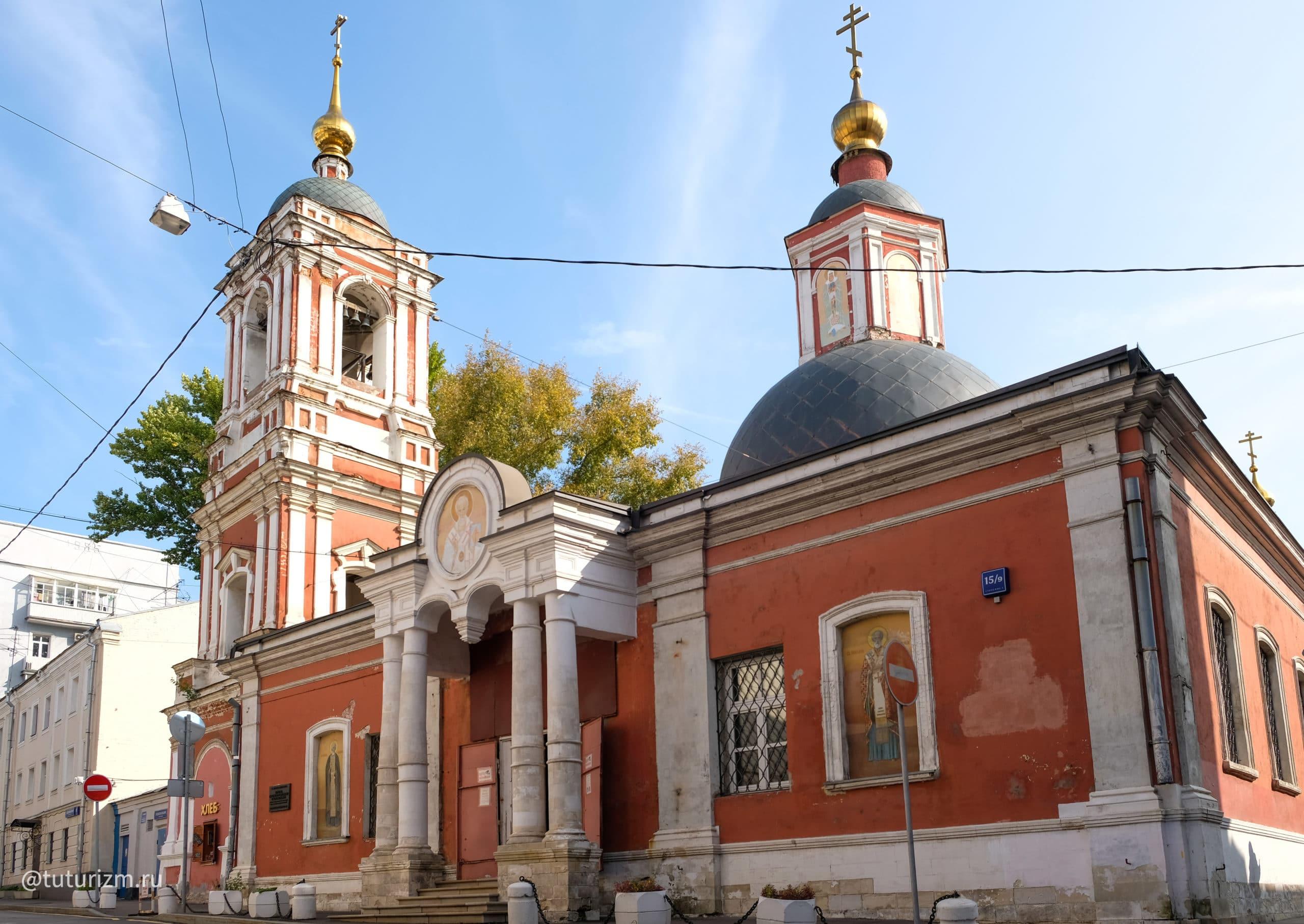 Церковь Николая Чудотворца в Подкопаях. 16-17 вв., 19 век.