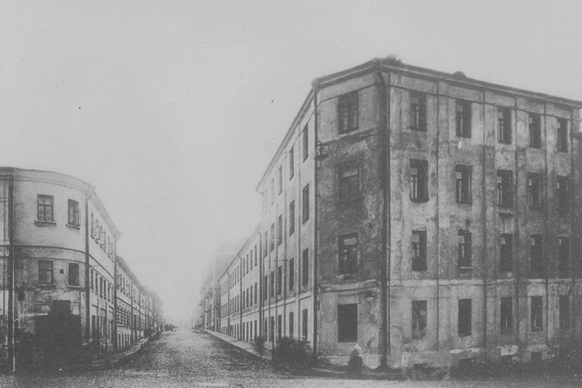 Подколокольный переулок в 1933 год