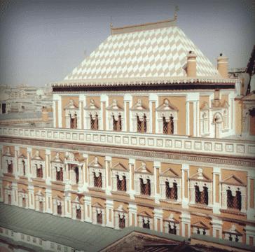 Теремной дворец Кремль