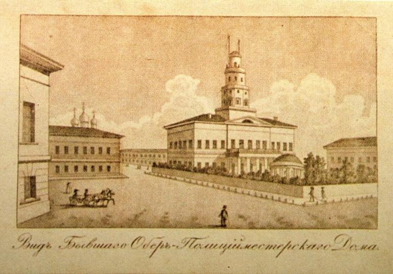 Первое изображение Хитровской площади на плане города Москвы 1825 года