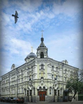 Московское подворье Валаамского мужского монастыря