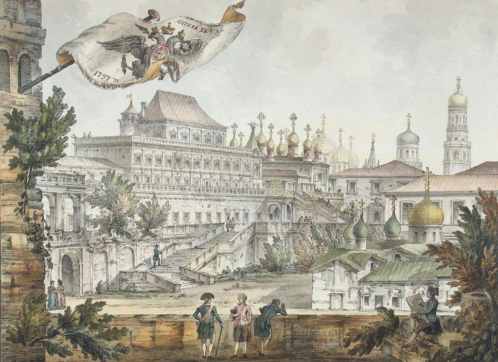 Теремной дворец и Спас-на-Бору. Ведута Джакомо Кваренги 1797 год