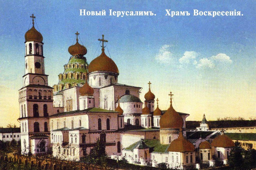 Воскресенский собор в XIX веке