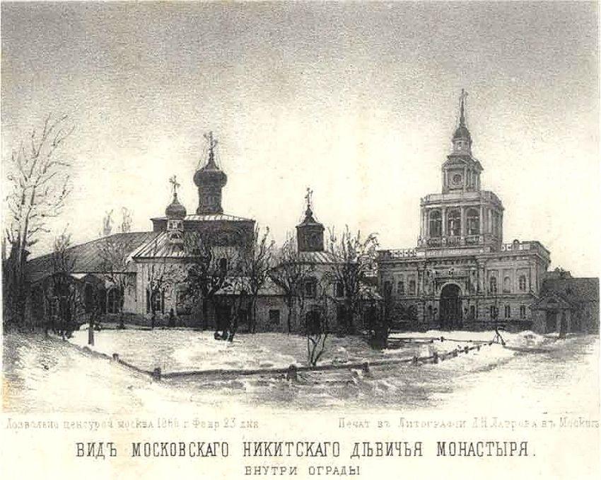 Никитский женский монастырь, 1866 год