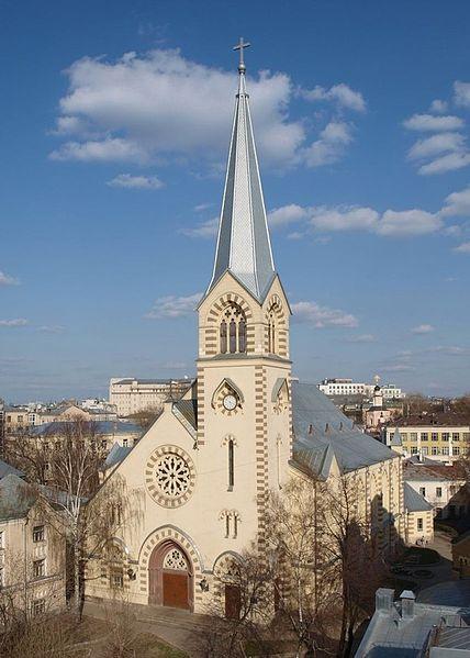 Кафедральный собор Св. апостолов Петра и Павла в Москве