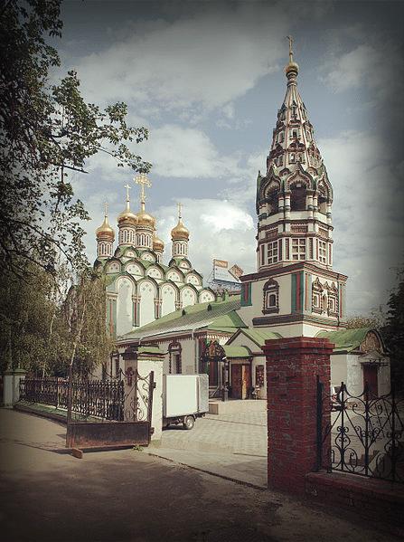 Церковь Святителя Николая Чудотворца в Хамовниках