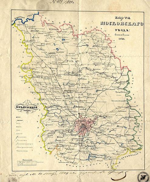 Карта Московского уезда. Составлен в 1849 году.