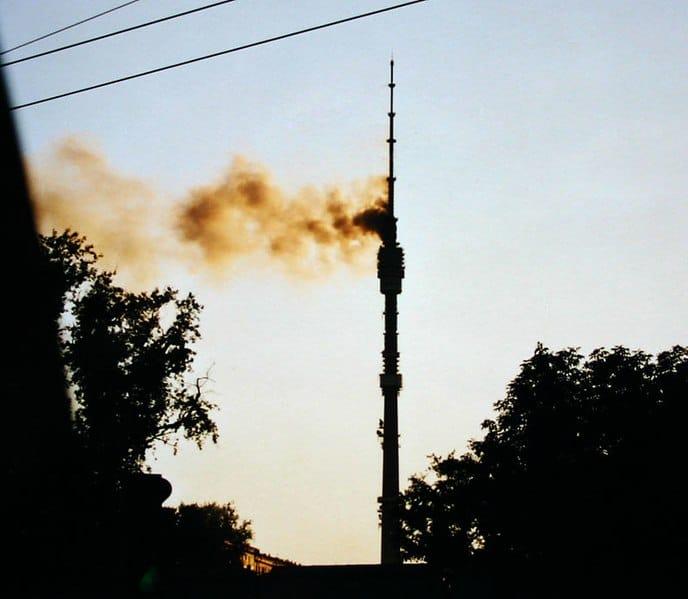 Пожар на Останкинской телебашне 27 августа 2000 года