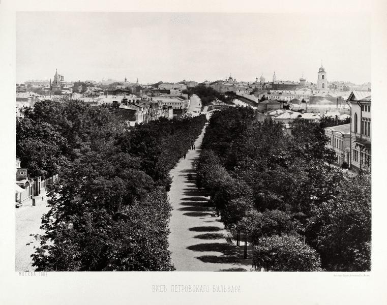 Вид Петровского Бульвара 1888 года