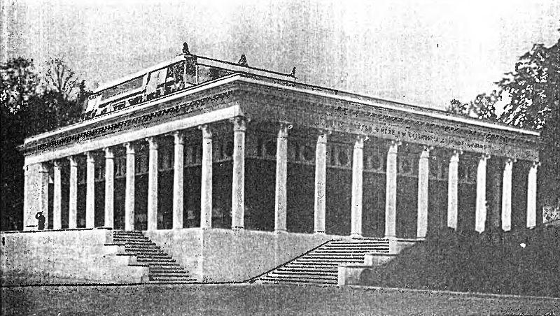 "Вестибюль станции ""Динамо"", 1939 год"