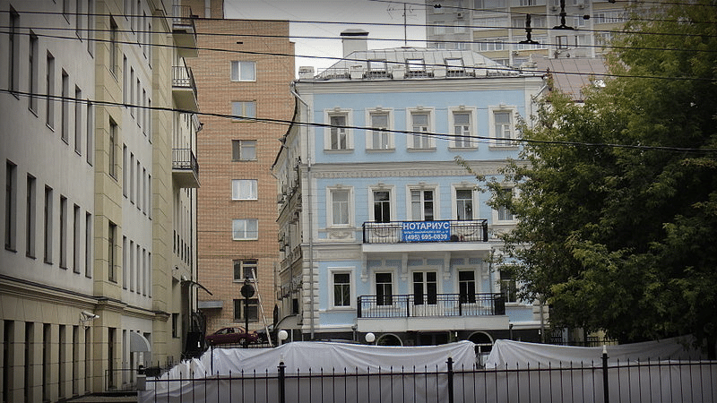 Дом из фильма Покровские ворота, 2012.