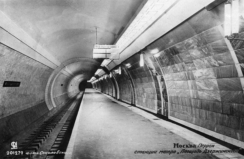 Станция метро Лубянка. Открыта 15 мая 1935 года