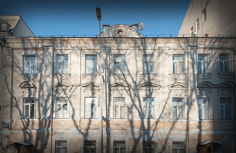 Москва. Петровский бульвар, дом 13