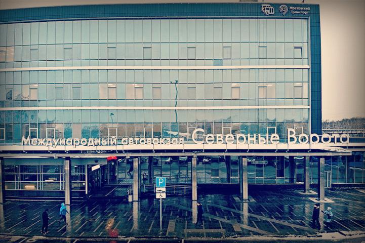 Открытие автовокзала «Северные ворота», 29 декабря 2018 год