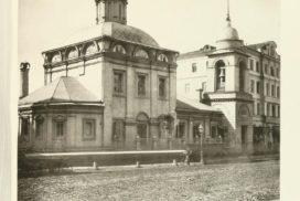 Храм Максима Исповедника на Варварке в Москве