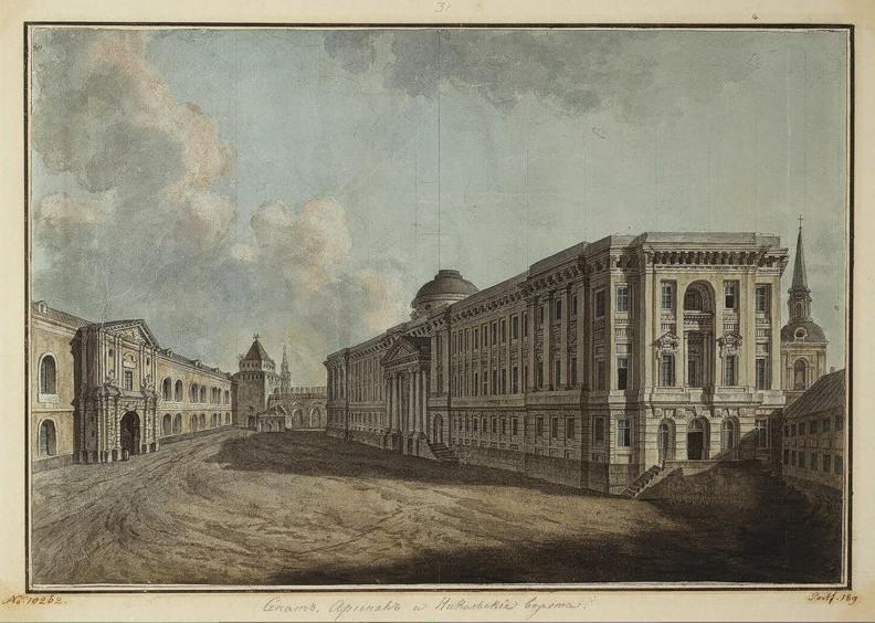 Сенат, Арсенал и Никольские ворота в Кремле