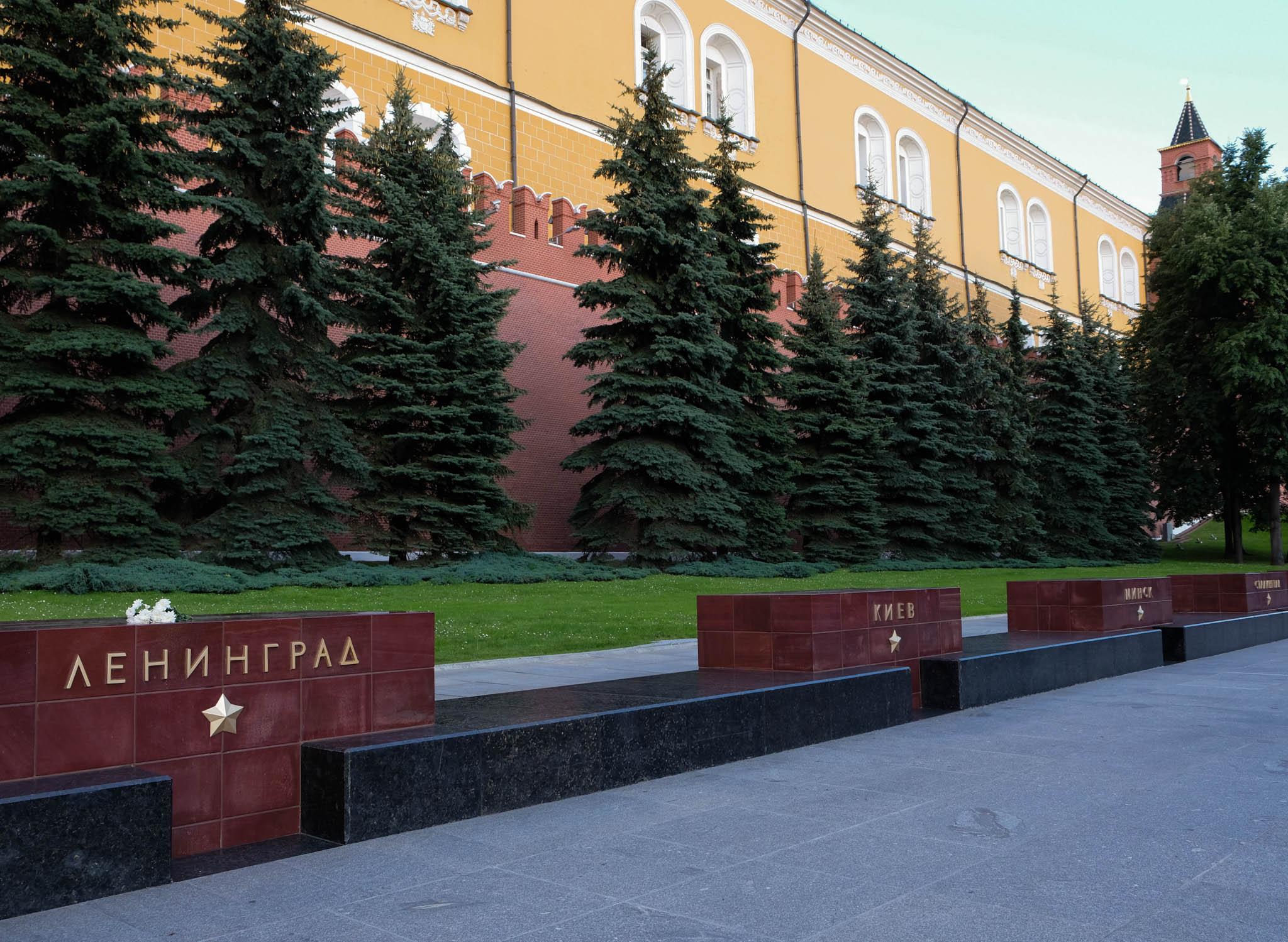 Могила неизвестному солдату в Москве