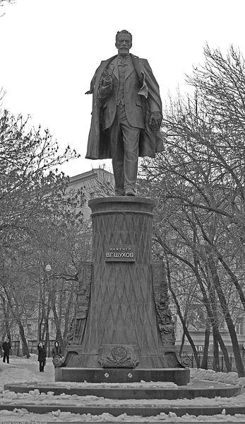 Памятник В.Г. Шухову, 2009