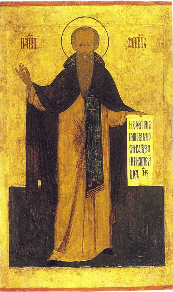 Основатель монастыря Ферапонт Белозерский. Икона XVII века