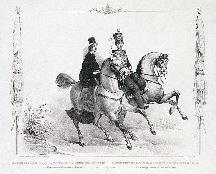 Портрет великой княгини Марии Николаевны и герцога Максимилиана Лейхтенбергского