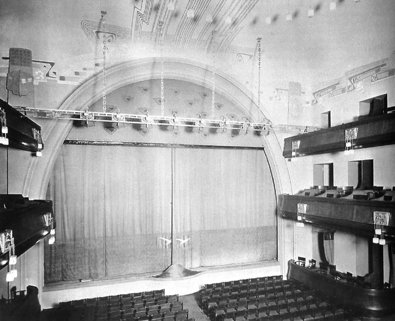 Зал Московского художественного театра