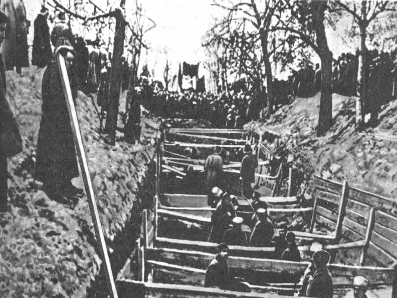 Похороны у Кремлёвской стены 10 ноября 1917 года