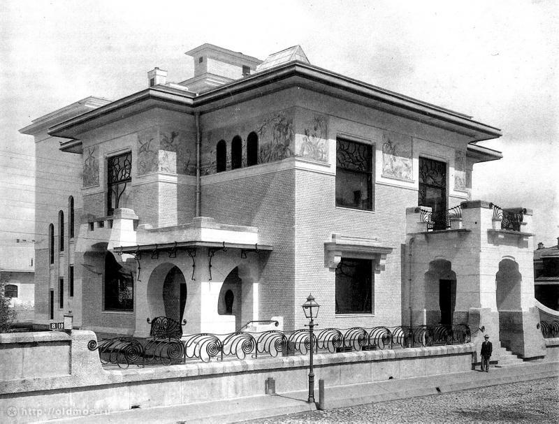 Фотография особняка Рябушинского, 1902[4] год
