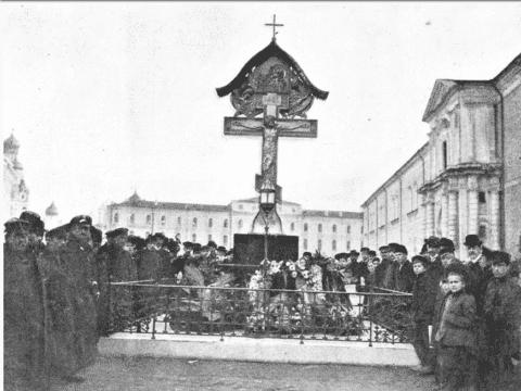 Памятник Великому Князю Сергею Александровичу в Кремле 1908 год