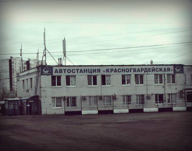 Автостанция Красногвардейская, 2019 года.