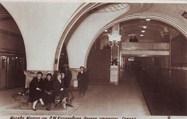 Станция метро Сокол, 1938 год