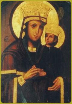 Чудотворный образ Богородицы «Споручница грешных», фото 2014