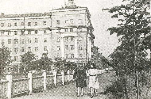 улица Молотова (ныне Лодочная), 1930-е