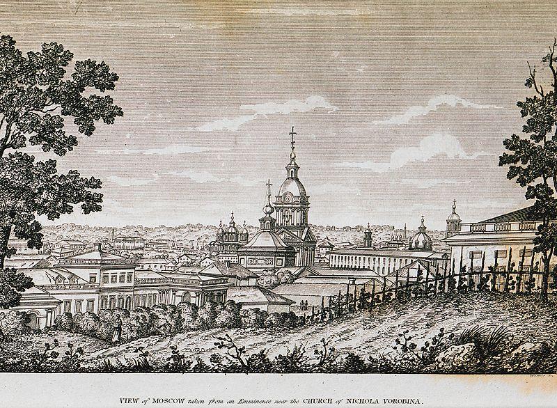Церковь Климента Папы Римского в Замоскворечье