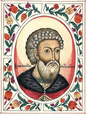 Портрет Ивана III (XVII век)