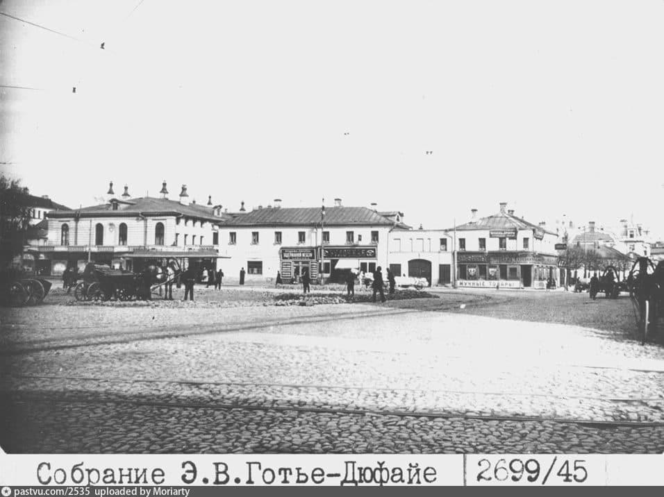 Усадьба Коптевых - Мейендорф между Б. Никитской и Поварской