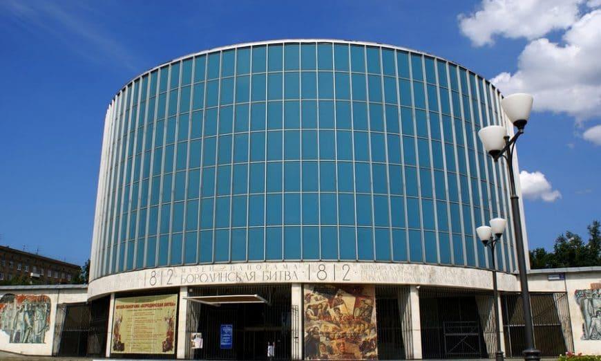 Музей Бородинская битва