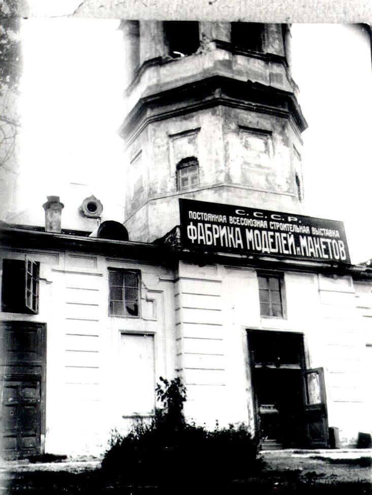 Церковь Марона Чудотворца в Бабьем городке
